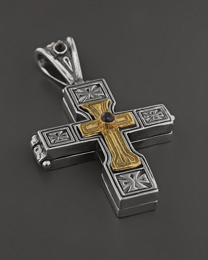 Σταυρός βυζαντινός locket ασημένιος 925 με γρανάδα