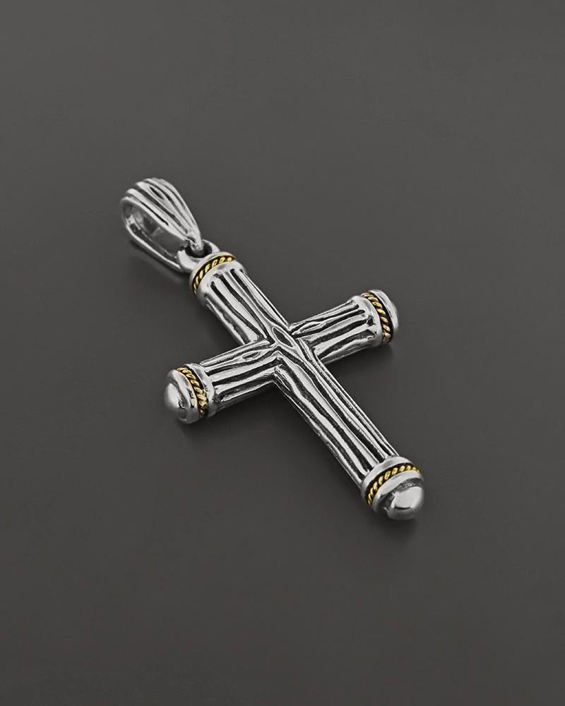 Βυζαντινός Σταυρός από ασήμι   ανδρασ σταυροί ανδρικοί
