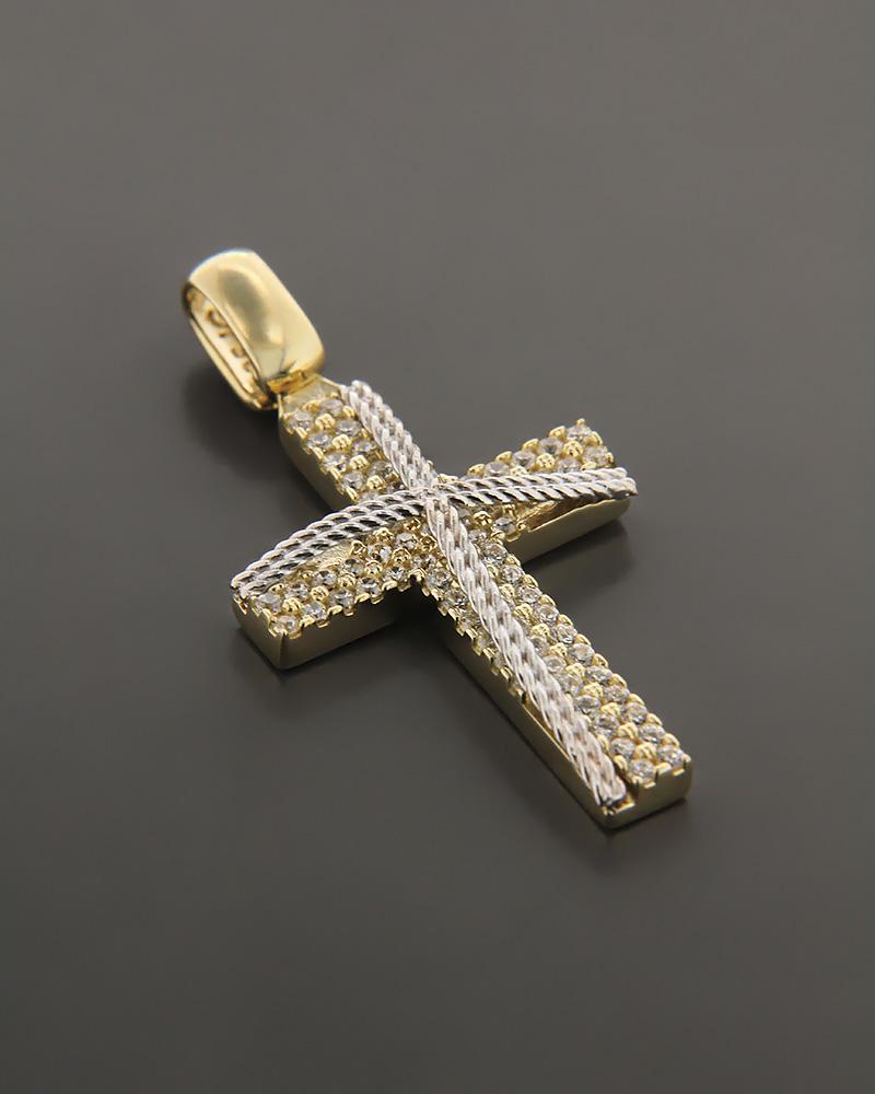 Σταυρός χρυσός και λευκόχρυσος K14 με ζιργκόν   κοσμηματα σταυροί σταυροί χρυσοί