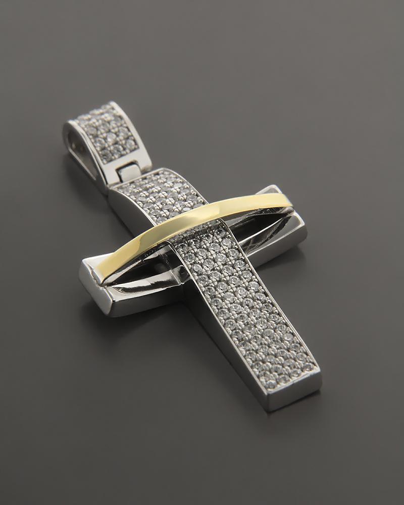 Σταυρός λευκόχρυσος και χρυσός K14 με ζιργκόν   παιδι βαπτιστικοί σταυροί βαπτιστικοί σταυροί για αγόρι