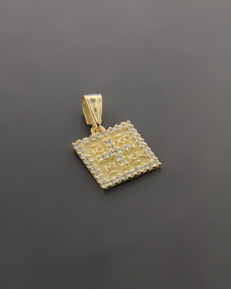 Κωνσταντινάτο φυλαχτό χρυσό Κ9 με ζιργκόν   παιδι κωνσταντινάτα