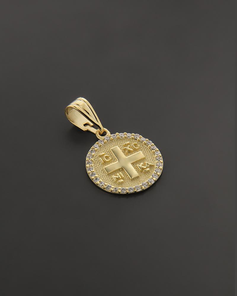 Φυλαχτό χρυσό K9 με ζιργκόν   παιδι κωνσταντινάτα