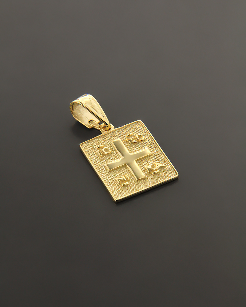 Κωνσταντινάτο φυλαχτό χρυσό Κ9   κοσμηματα κρεμαστά κολιέ παιδικά φυλαχτά