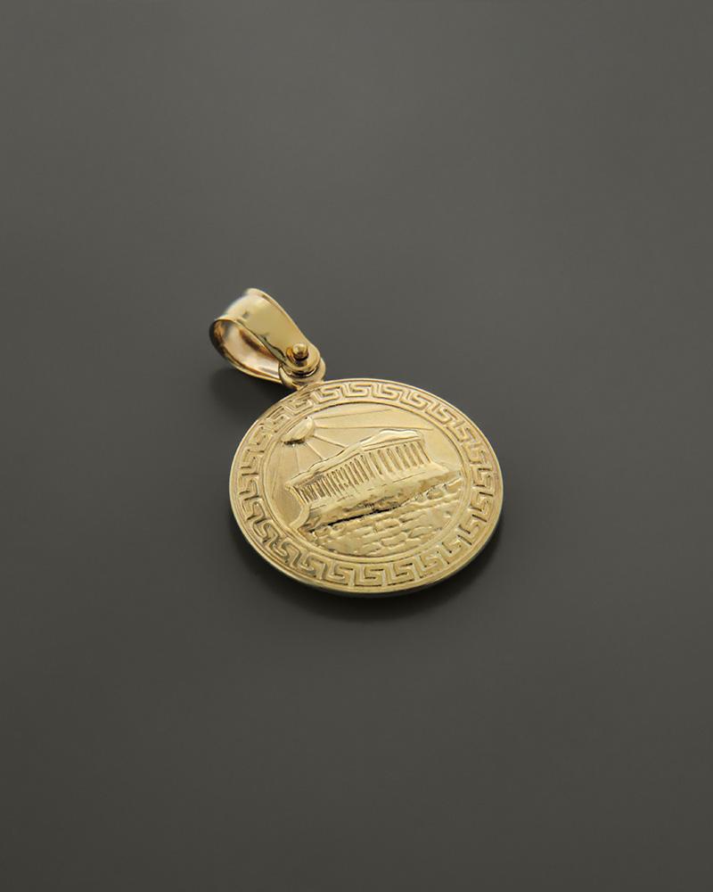Μενταγιόν χρυσό Κ14 δύο όψεων   γυναικα κρεμαστά κολιέ κρεμαστά κολιέ χρυσά