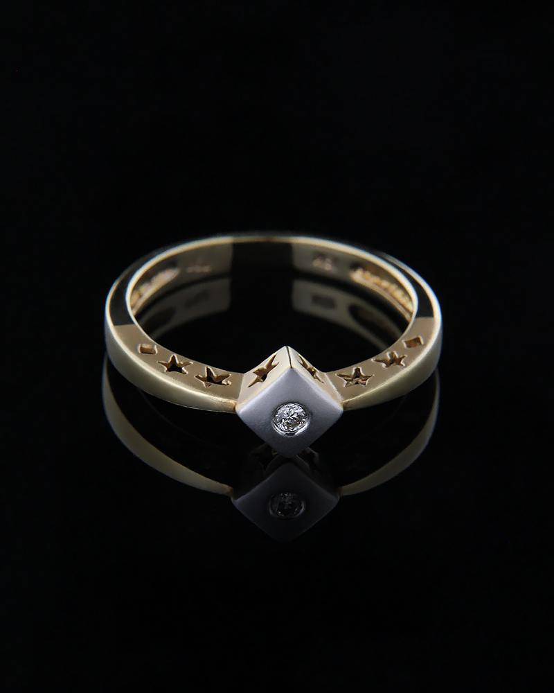 Δαχτυλίδι λευκόχρυσο & χρυσό Κ18 με Διαμάντι