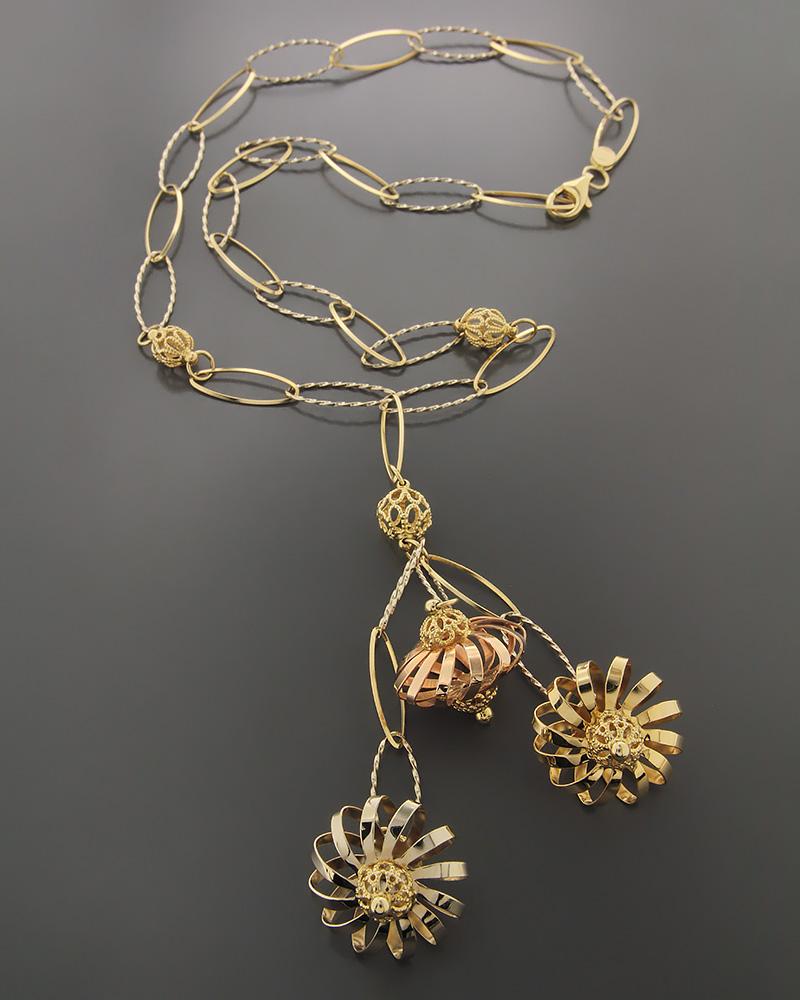 Κολιέ χρυσό, λευκόχρυσο και ροζ χρυσό Κ14   γυναικα κρεμαστά κολιέ κρεμαστά κολιέ χρυσά