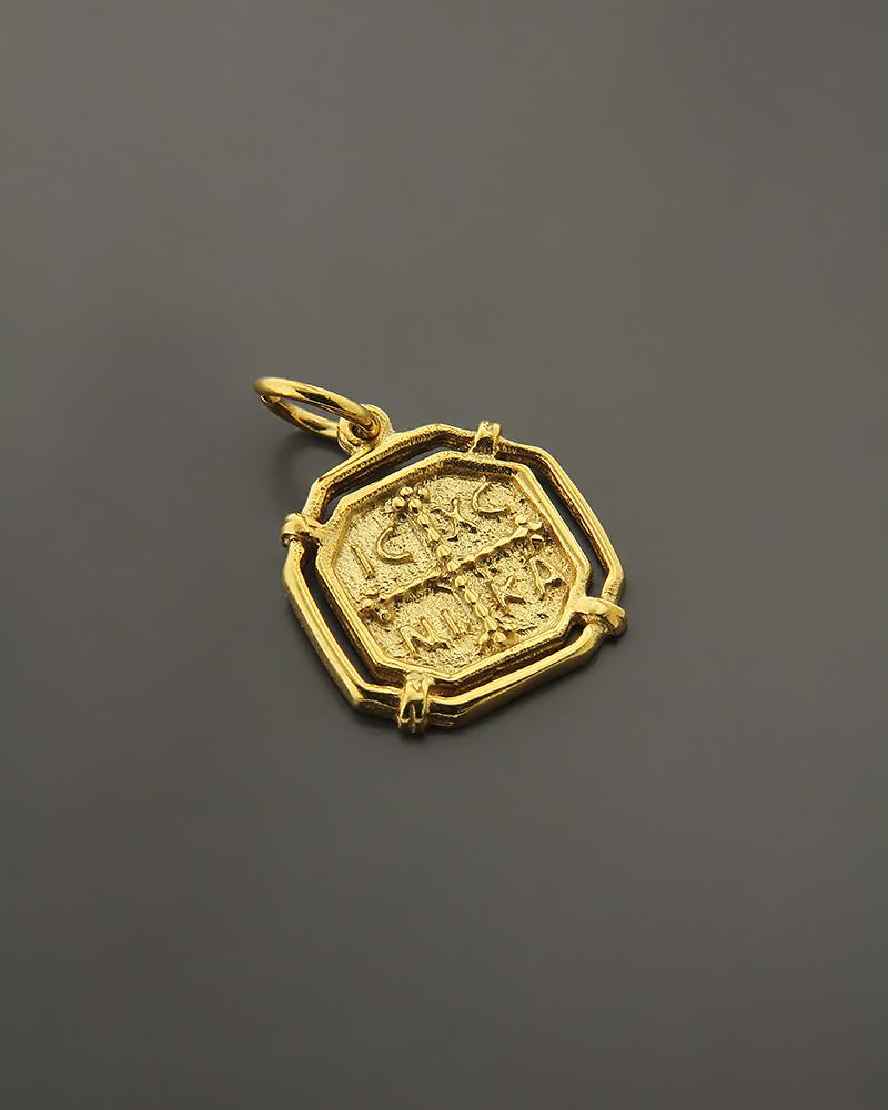 Κωνσταντινάτο Φυλαχτό χρυσό δύο όψεων Κ9   παιδι κωνσταντινάτα