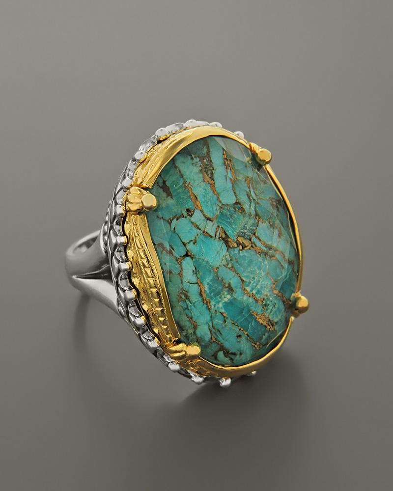Δαχτυλίδι ασημένιο 925 με Κόπερ   γυναικα δαχτυλίδια δαχτυλίδια ημιπολύτιμοι λίθοι
