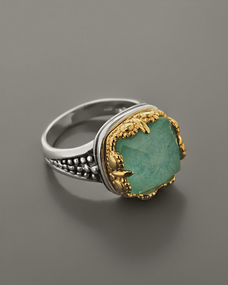 Δαχτυλίδι ασημένιο 925 με Αμαζονίτη