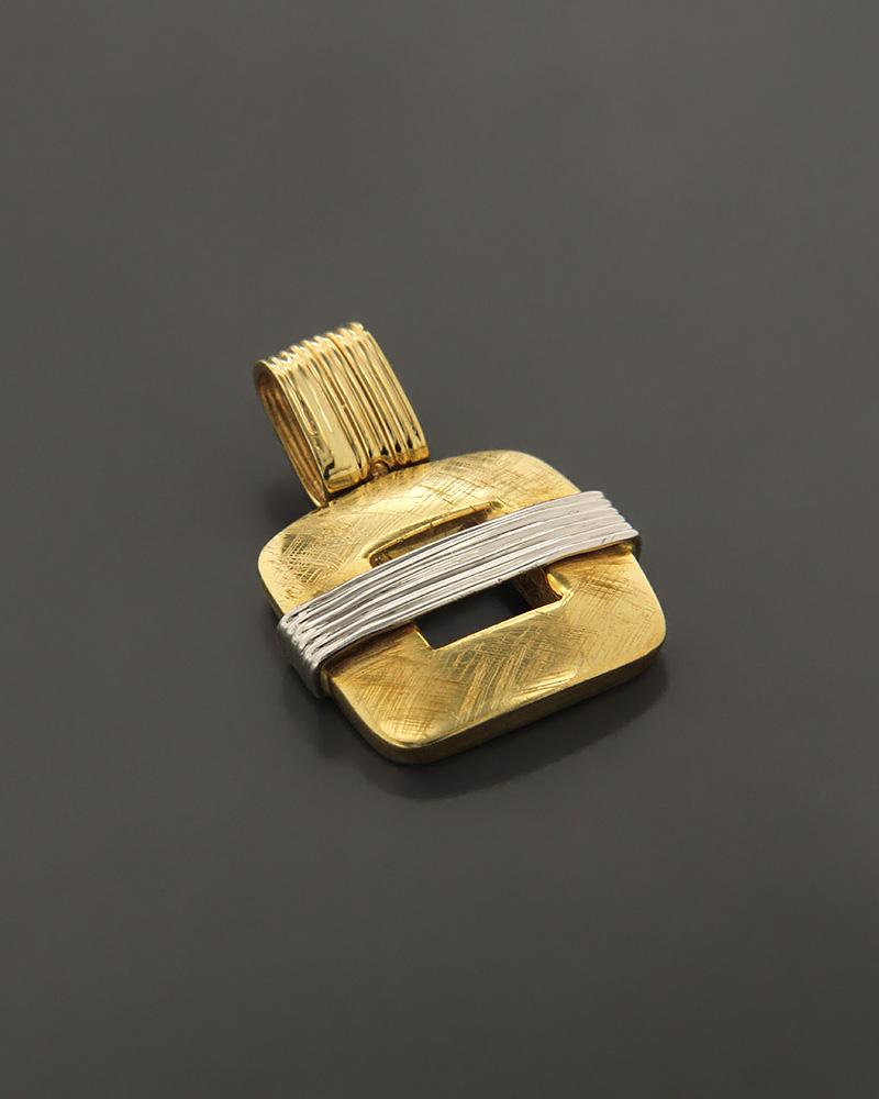 Μενταγιόν χρυσό & λευκόχρυσο Κ18   γυναικα κρεμαστά κολιέ κρεμαστά κολιέ χρυσά