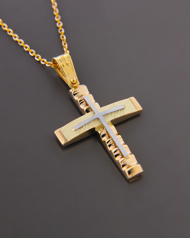 ΣΤΑΥΡΟΣ ΚΙΤΡΙΝΟ   παιδι βαπτιστικοί σταυροί βαπτιστικοί σταυροί για αγόρι