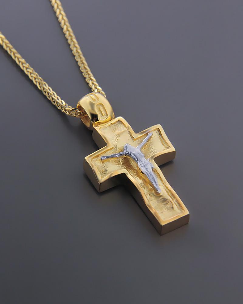 Σταυρός χρυσός και λευκόχρυσος Κ14 με τον εσταυρωμένο   κοσμηματα σταυροί βαπτιστικοί σταυροί για αγόρι