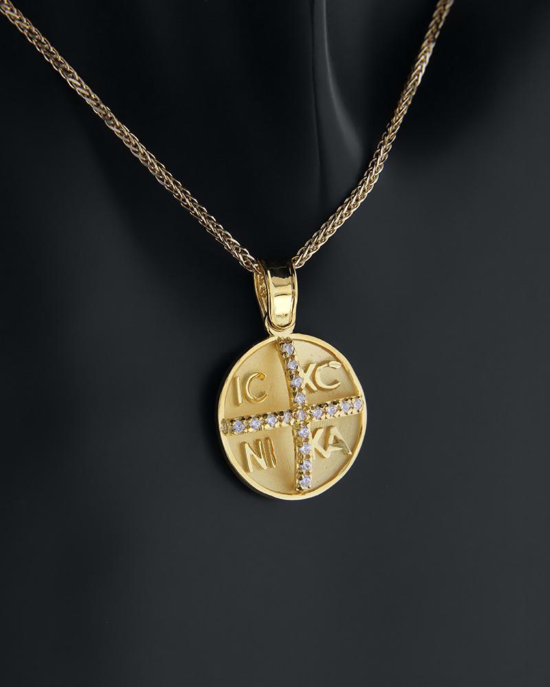 Κωνσταντινάτο φυλαχτό χρυσό Κ14 με ζιργκόν   παιδι κωνσταντινάτα