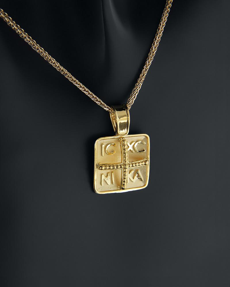 Κωνσταντινάτο Φυλαχτό Κ14 M610K   κοσμηματα κρεμαστά κολιέ παιδικά φυλαχτά