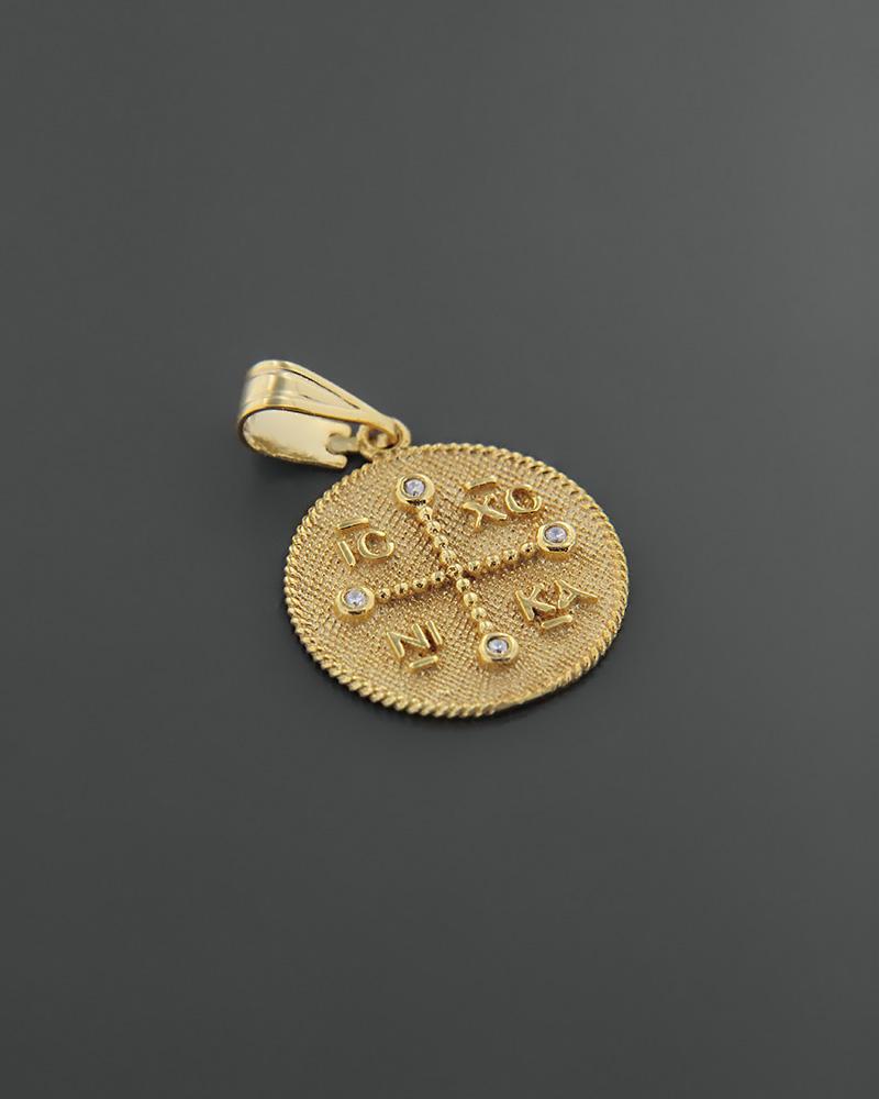 Κωνσταντινάτο φυλαχτό χρυσό Κ14 με ζιργκόν KN73   παιδι παιδικά φυλαχτά