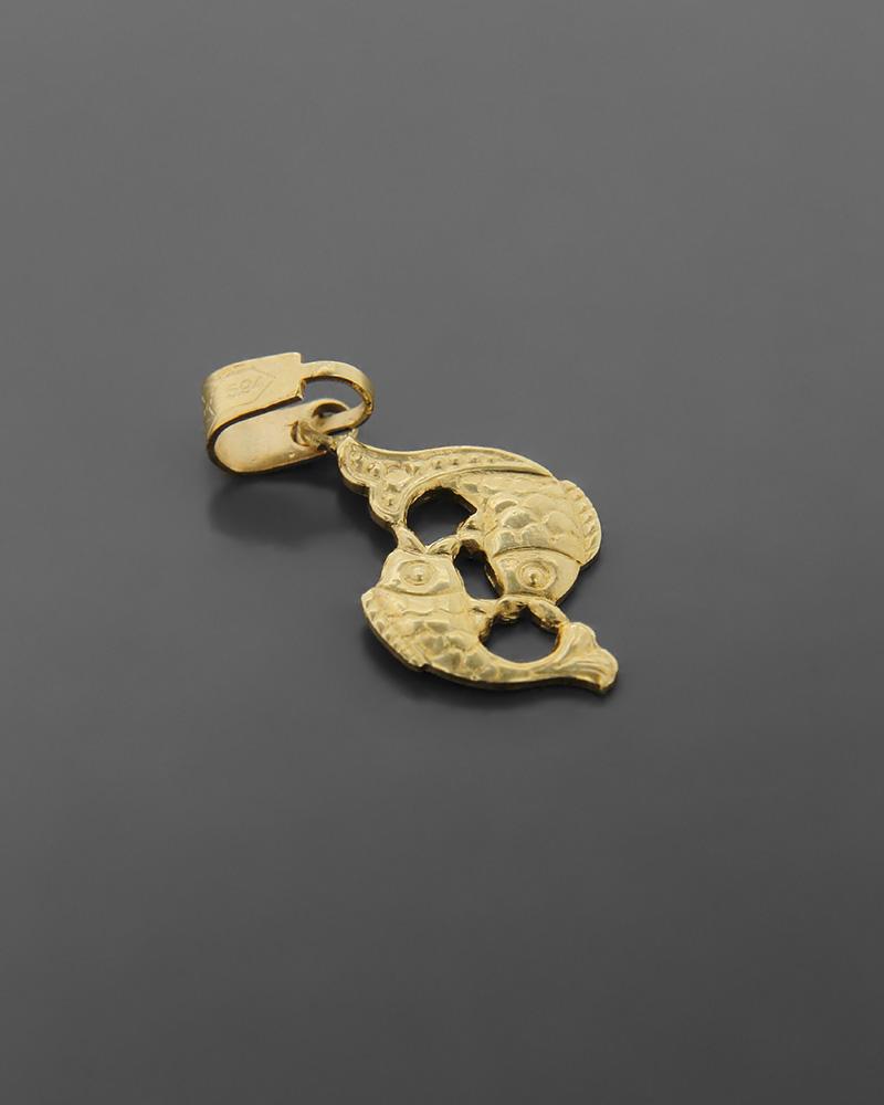 Ζώδιο Iχθείς χρυσό Κ14   νεεσ αφιξεισ κοσμήματα παιδικά