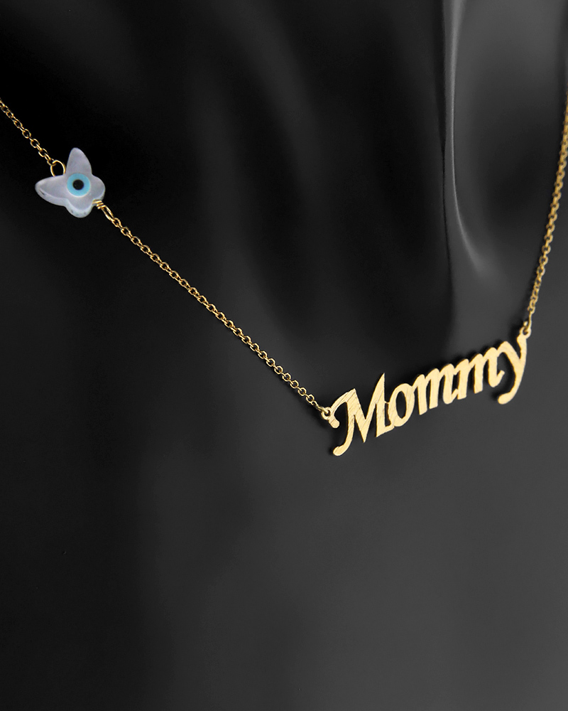 "Kολιέ ""Mommy"" χρυσό Κ14   κοσμηματα κοσμήματα για τη μαμά"