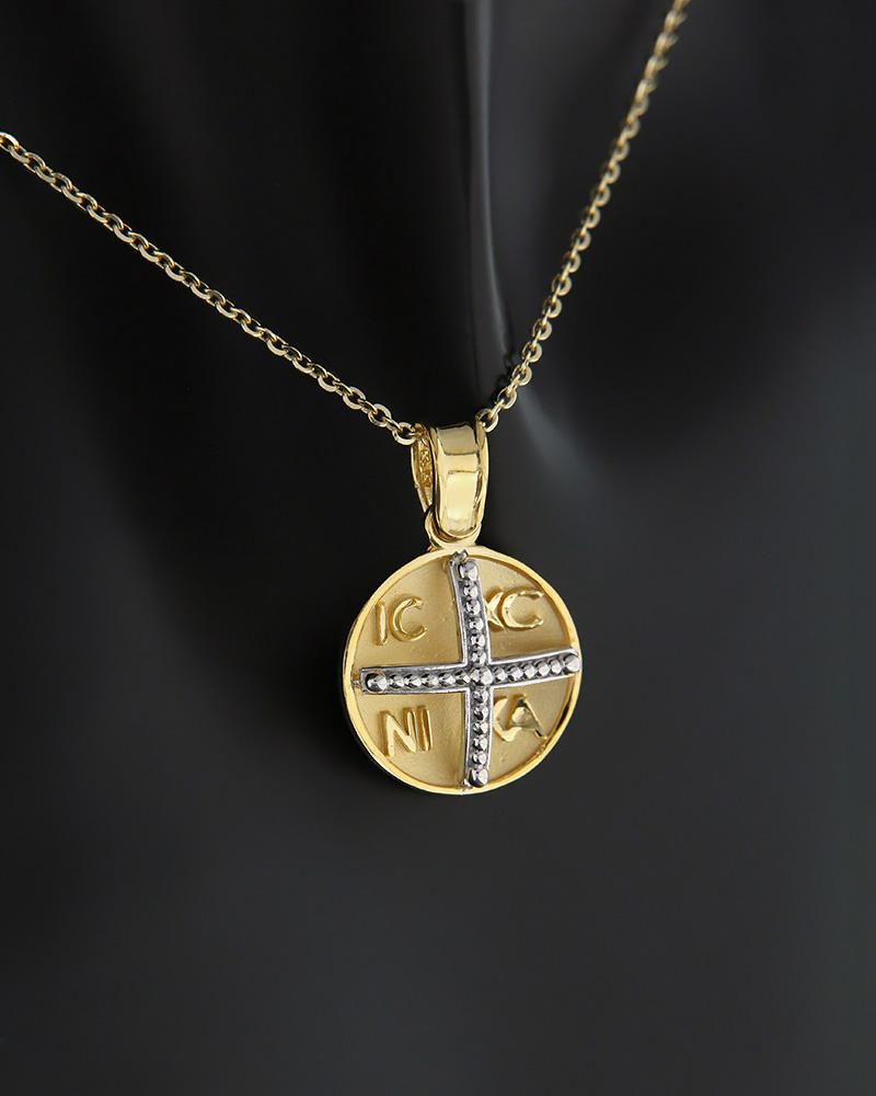 Κωνσταντινάτο φυλαχτό χρυσό και λευκόχρυσο Κ14   κοσμηματα κρεμαστά κολιέ παιδικά φυλαχτά
