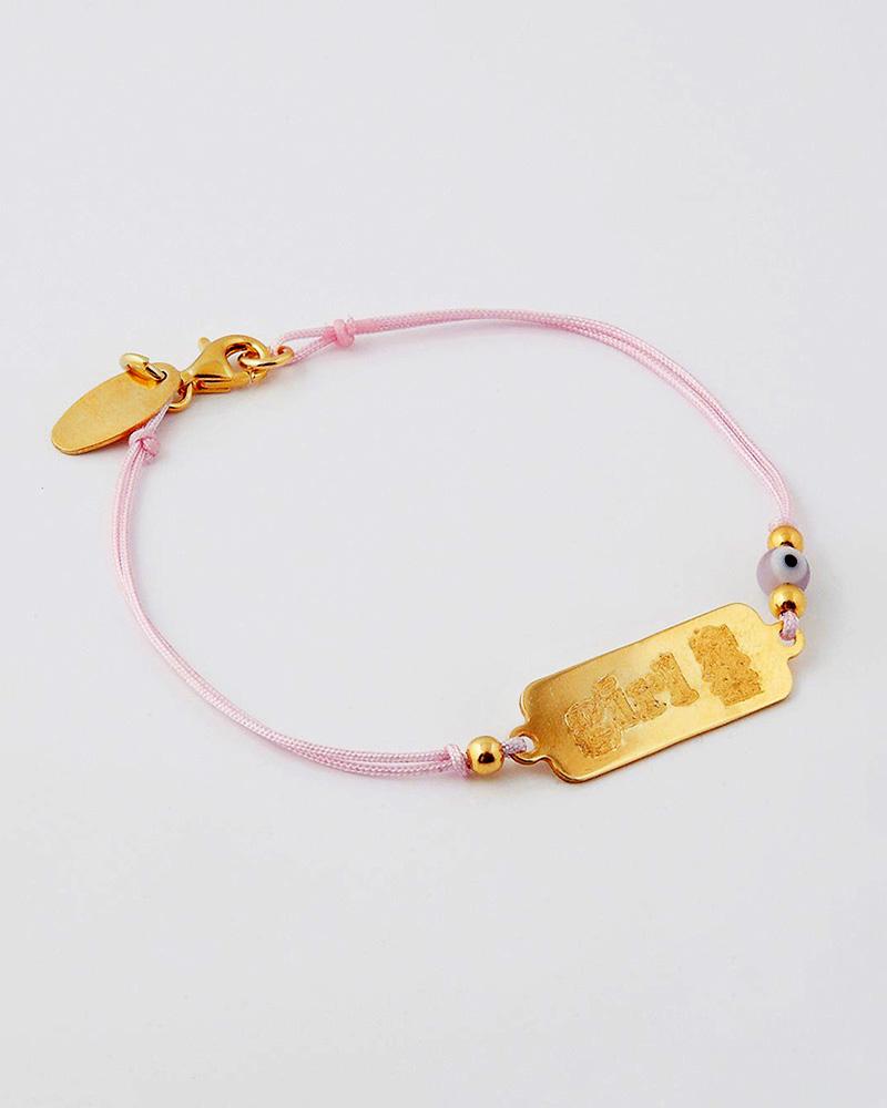 Βραχιόλι για τη νέα μαμά ασημένιο 925   γυναικα κοσμήματα για τη μαμά