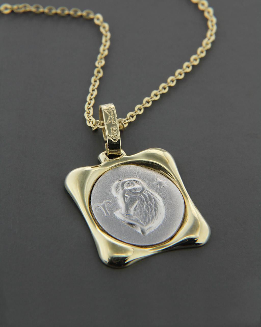 Κρεμαστό με ζώδιο (Κριός) χρυσό & λευκόχρυσο Κ14   κοσμηματα κρεμαστά κολιέ κρεμαστά κολιέ ζώδια