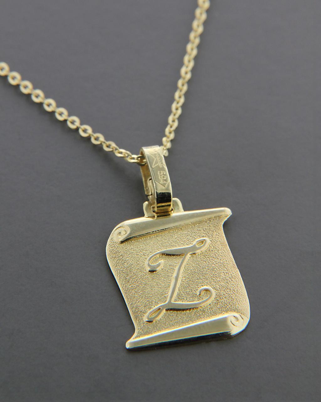 """Μονόγραμμα """"Ζ"""" χρυσό Κ14   κοσμηματα κρεμαστά κολιέ κρεμαστά κολιέ μονόγραμμα"""