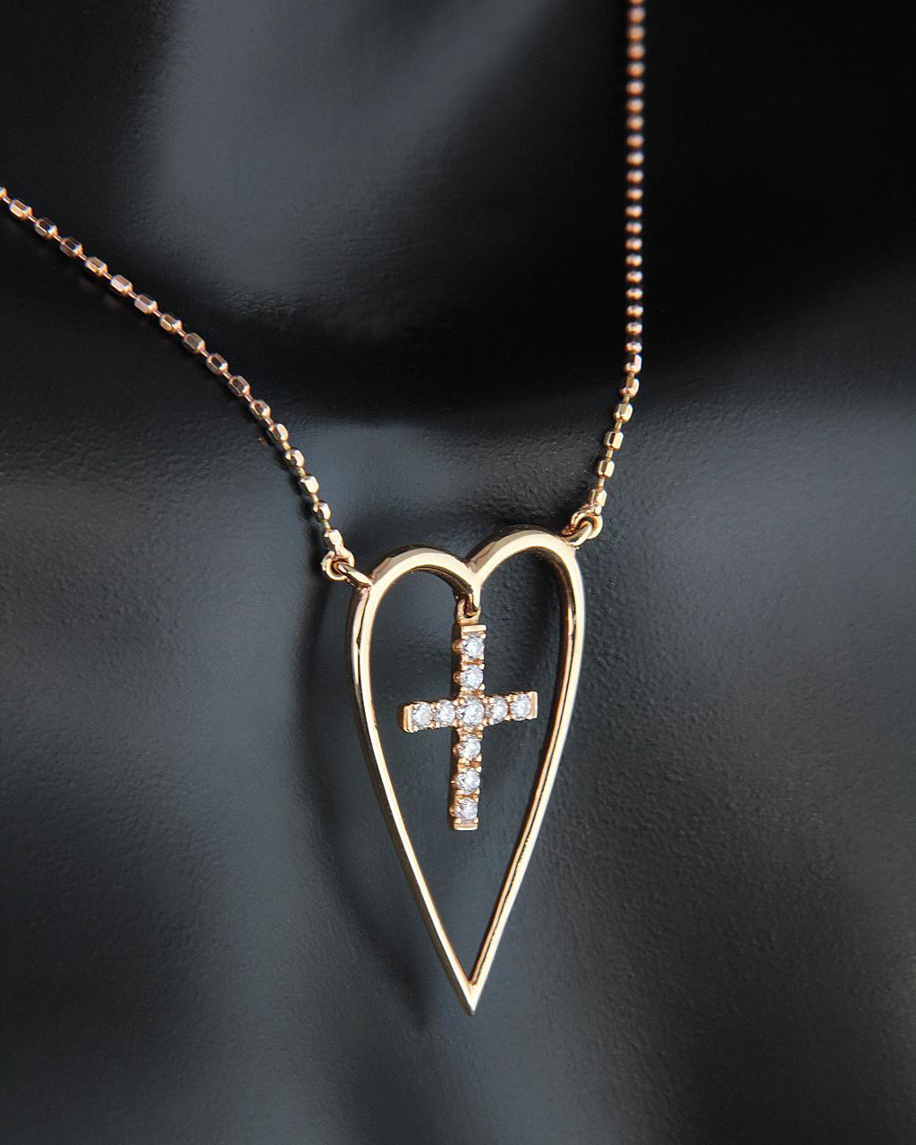 Κρεμαστό με σταυρουδάκι ροζ χρυσό Κ18 με Διαμάντια   γυναικα κρεμαστά κολιέ κρεμαστά κολιέ καρδιές
