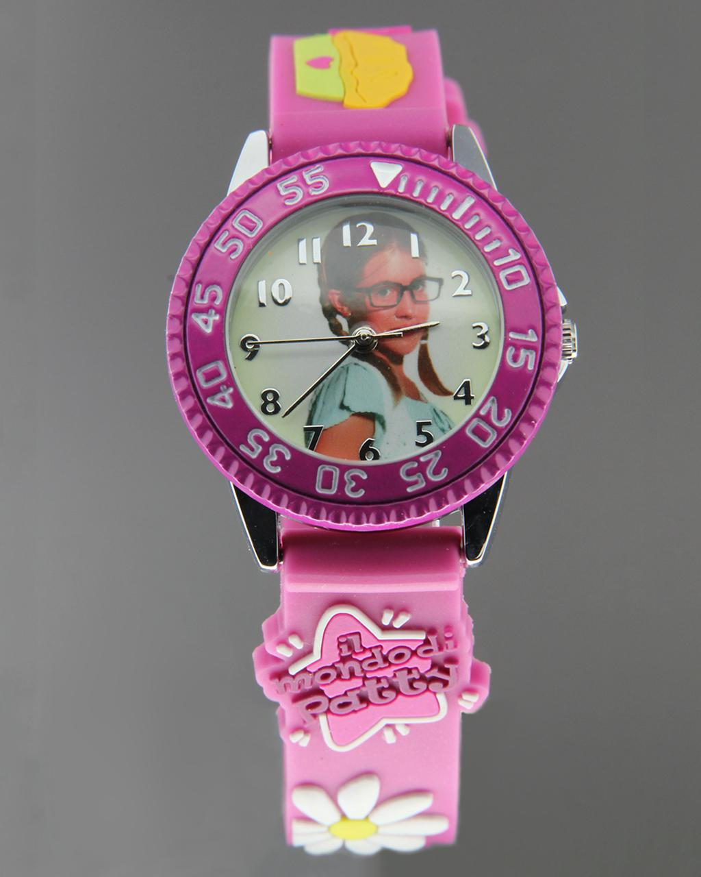Ρολόι PATTY PY0008   ρολογια παιδικά ρολόγια