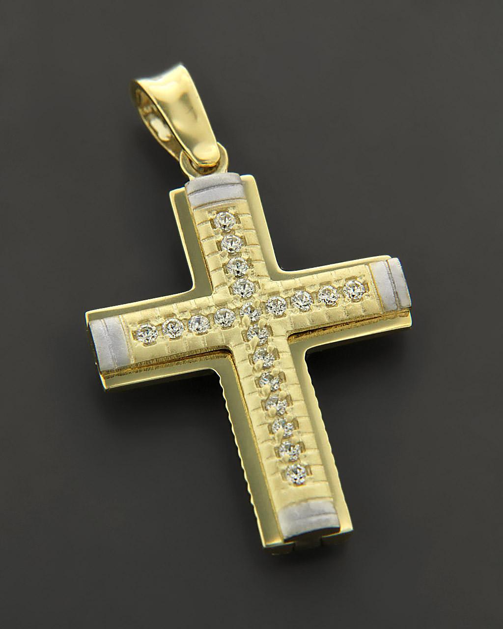 Σταυρός χρυσός & λευκόχρυσος Κ9 με Ζιργκόν   κοσμηματα σταυροί σταυροί χρυσοί