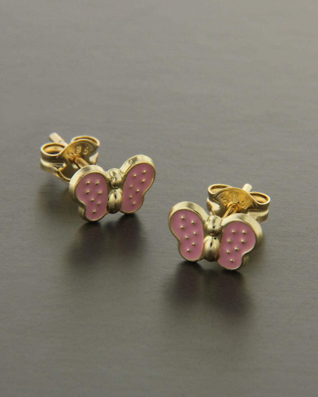 Σκουλαρίκια παιδικά πεταλούδες χρυσά Κ9 με Σμάλτο   παιδι σκουλαρίκια παιδικά