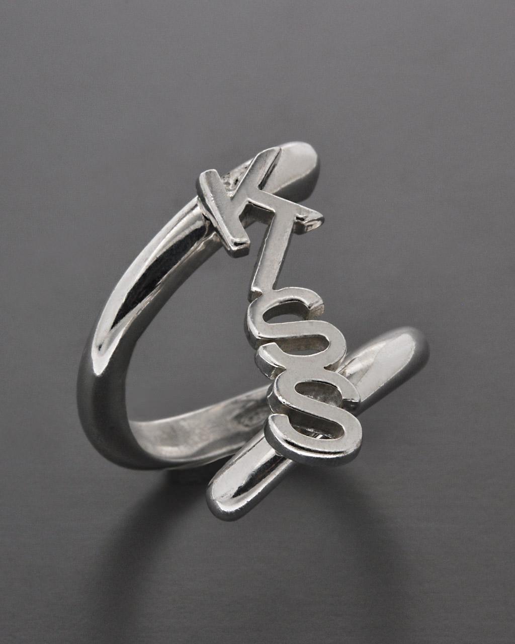 Εικόνα του προϊόντος Δαχτυλίδι kiss ασημένιο 925