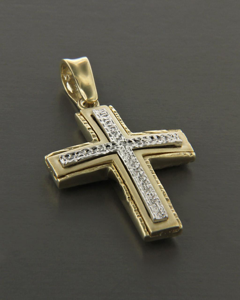 Σταυρός χρυσός & λευκόχρυσος Κ9 με Ζιργκόν δύο όψεων   παιδι βαπτιστικοί σταυροί βαπτιστικοί σταυροί για κορίτσι