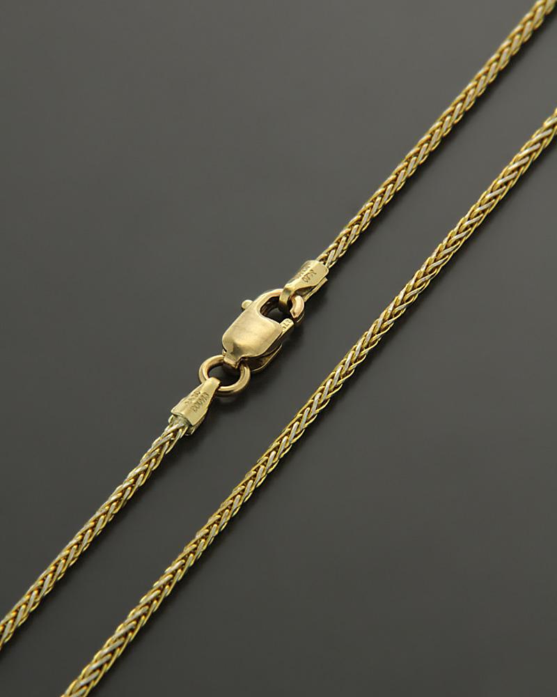 Χρυσή αλυσίδα Κ14 45cm SP/025 ΔΙΧΡ   παιδι αλυσίδες λαιμού αλυσίδες χρυσές