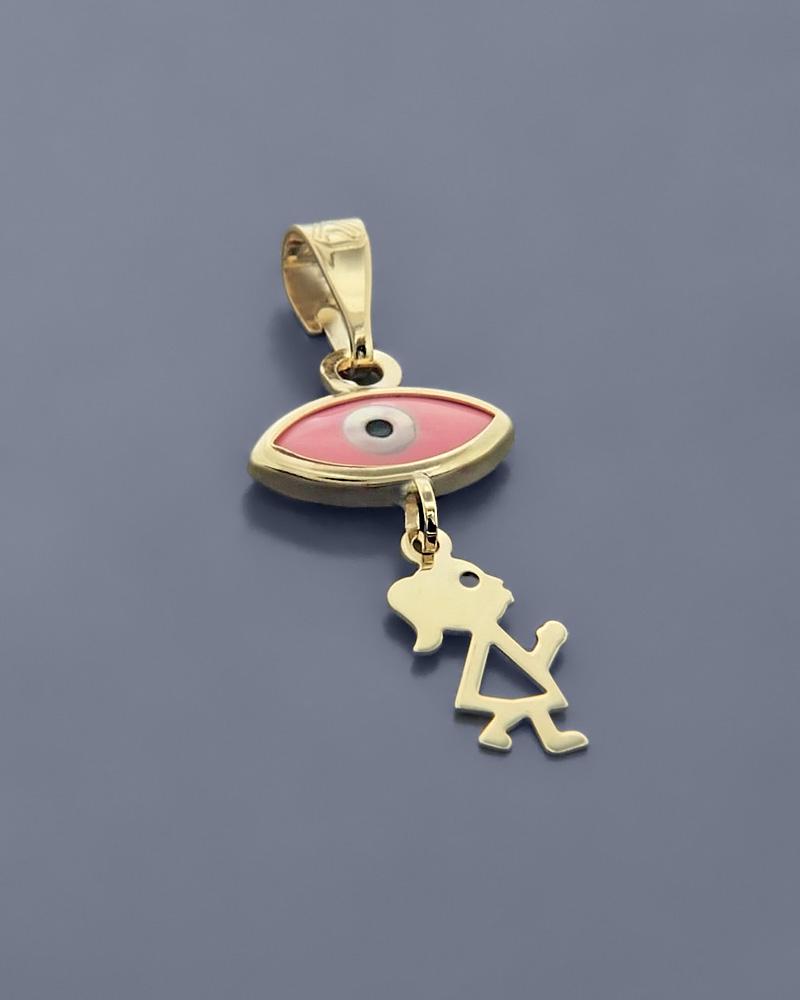 Ματάκι χρυσό Κ9 με Κοράλι   κοσμηματα κρεμαστά κολιέ κρεμαστά κολιέ παιδικά