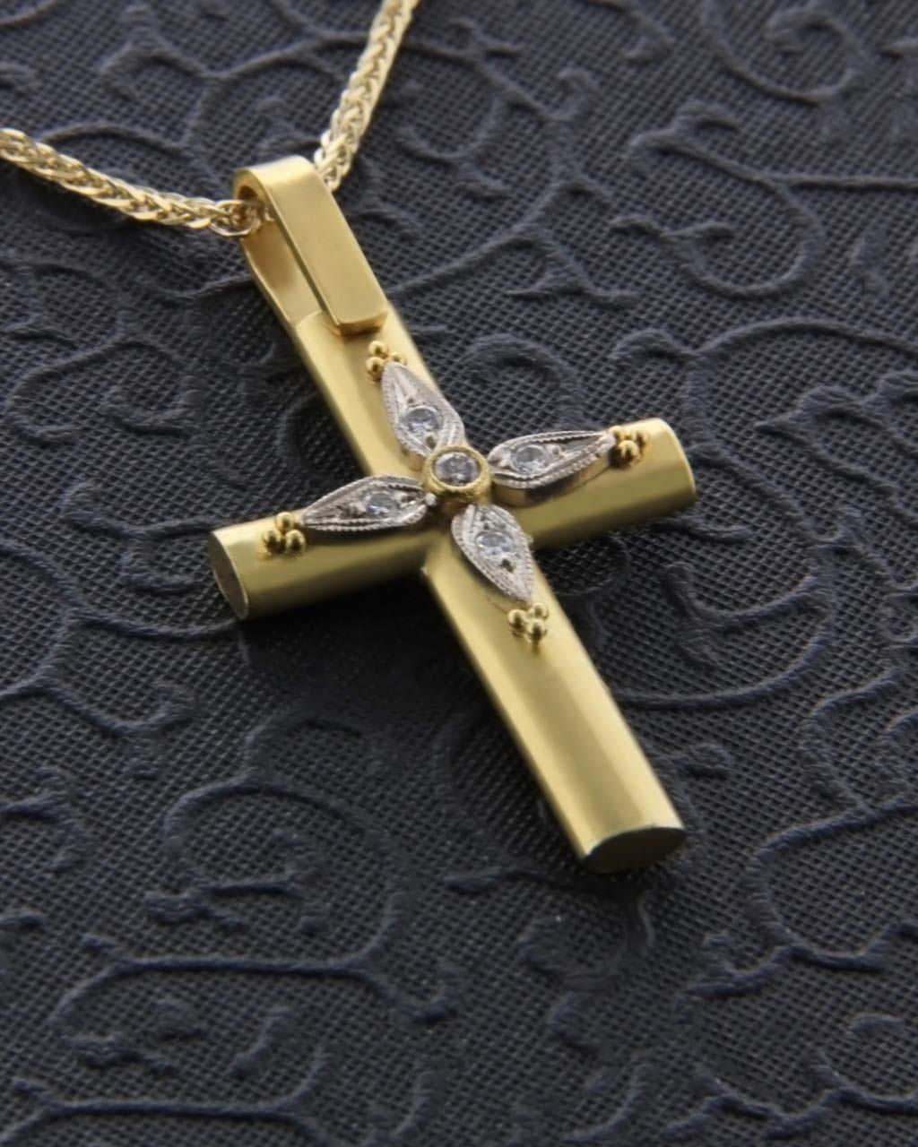Σταυρός βυζαντινός χρυσός Κ22 με Διαμάντια
