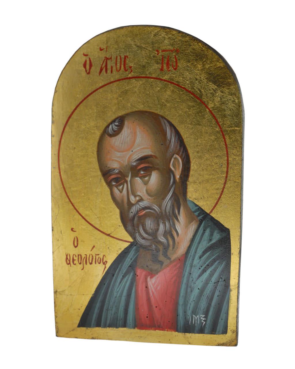 Αγιογραφία με τον Άγιο Ιωάννη το Θεολόγο DE01579