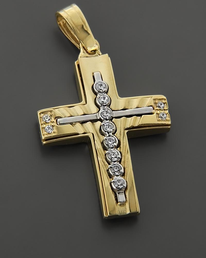 Σταυρός δύο όψεων χρυσός και λευκόχρυσος Κ14 με ζιργκόν
