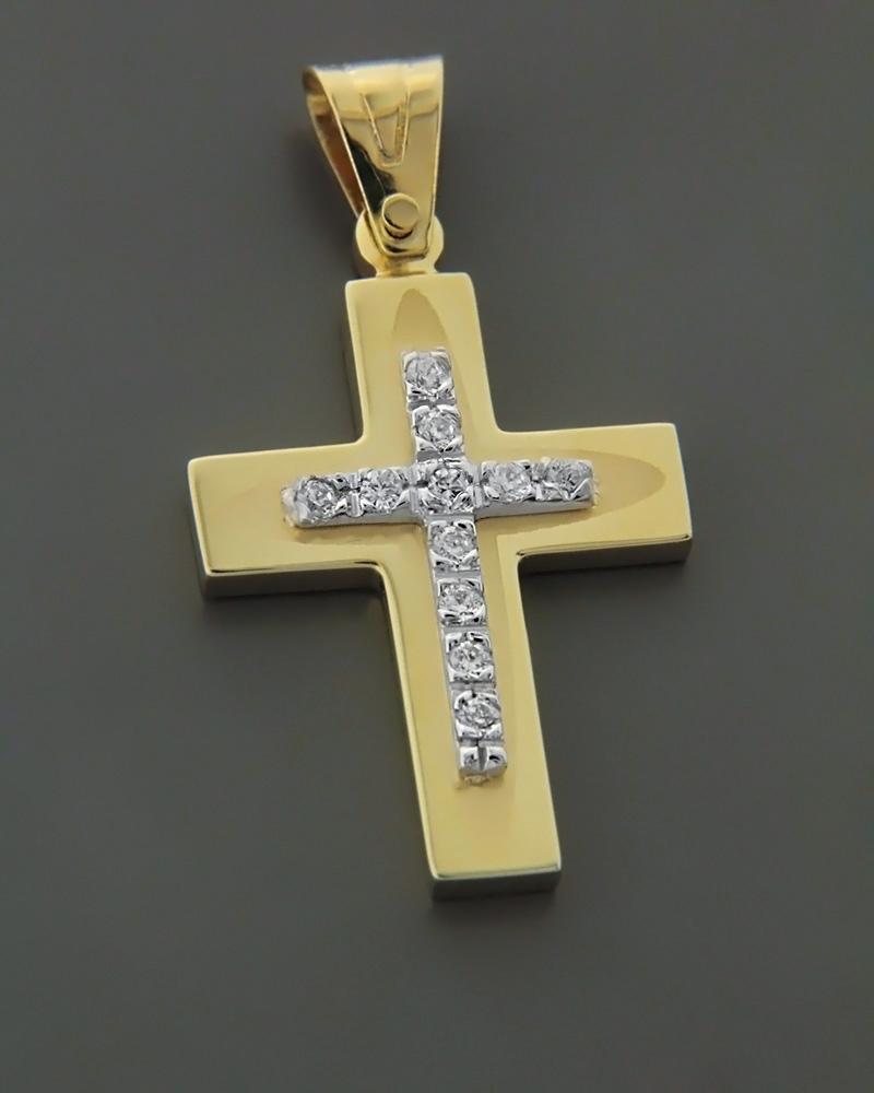 Σταυρός χρυσός & λευκόχρυσος Κ14 με Ζιργκόν δύο όψεων   γυναικα σταυροί σταυροί χρυσοί