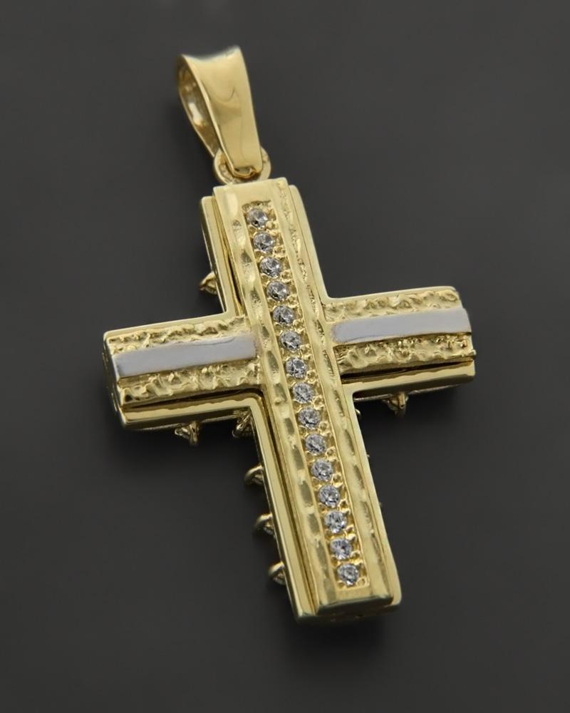 Σταυρός χρυσός & λευκόχρυσος Κ9 με Ζιργκόν δύο όψεων   γυναικα σταυροί σταυροί λευκόχρυσοι