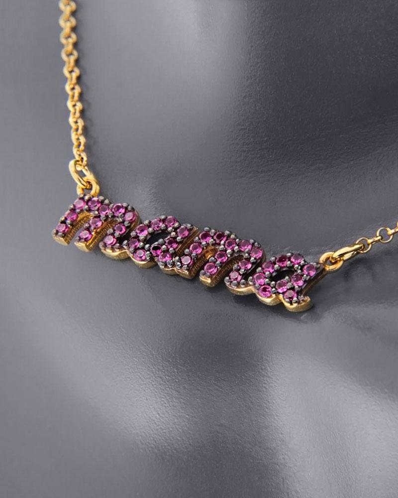 """Κολιέ """"mama"""" ασημένιο με Ζιργκόν   γυναικα κοσμήματα για τη μαμά"""