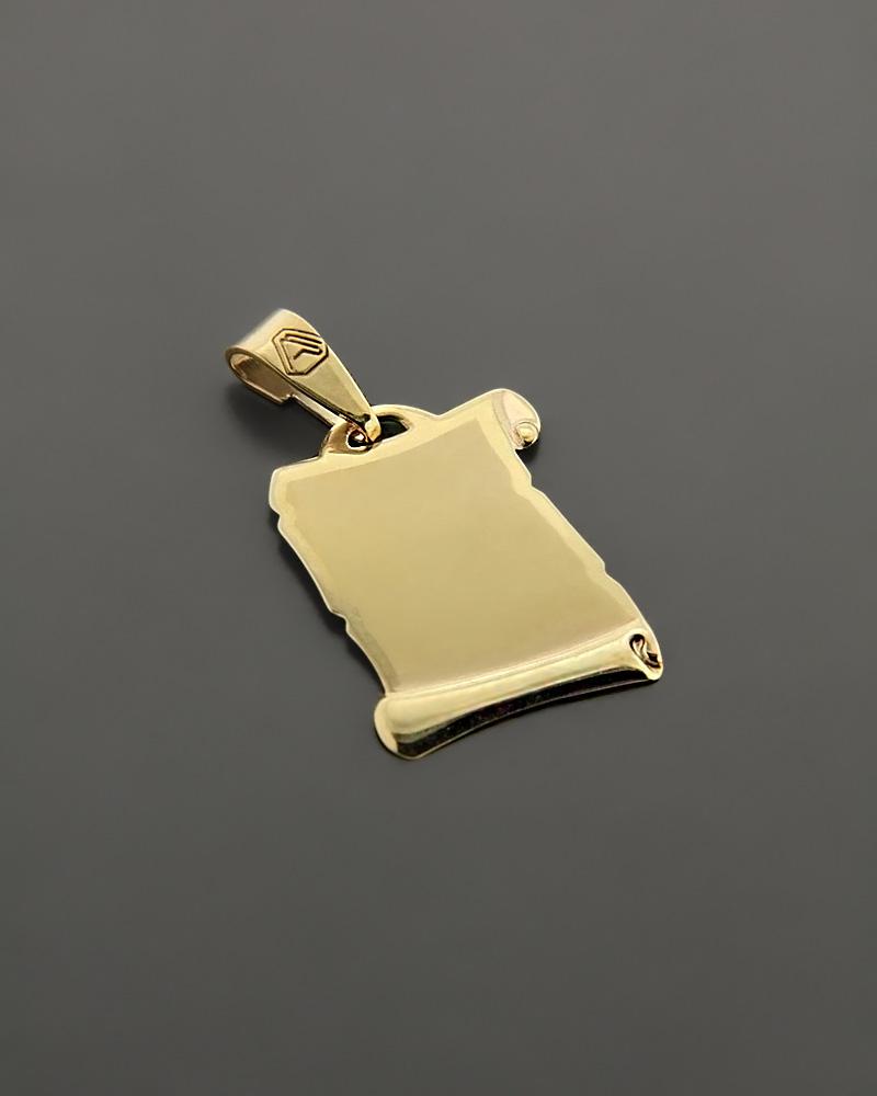 Κρεμαστό χρυσό Κ9   κοσμηματα κρεμαστά κολιέ κρεμαστά κολιέ χρυσά