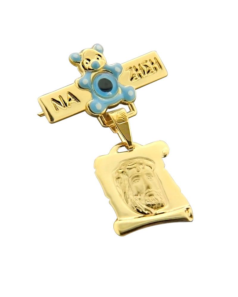 Φυλαχτό παραμάνα χρυσό Κ9 με Σμάλτο   κοσμηματα κρεμαστά κολιέ παιδικά φυλαχτά