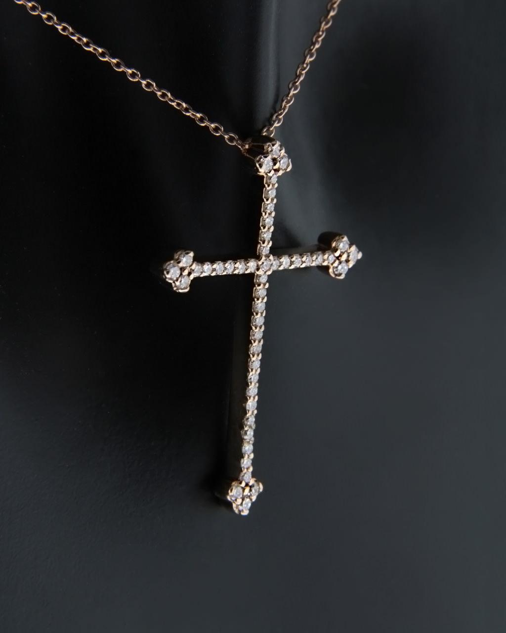Σταυρός ροζ χρυσός Κ18 με Διαμάντια   γαμοσ νυφικό κόσμημα