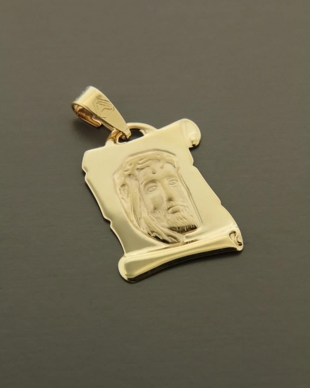 Φυλαχτό παιδικό χρυσό Κ9   κοσμηματα κρεμαστά κολιέ παιδικά φυλαχτά