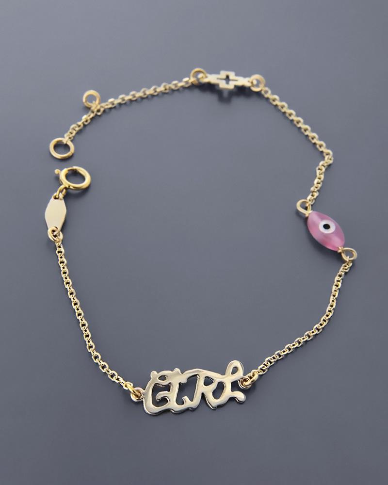 Παιδικό βραχιόλι χρυσό Κ9   γυναικα κοσμήματα για τη μαμά