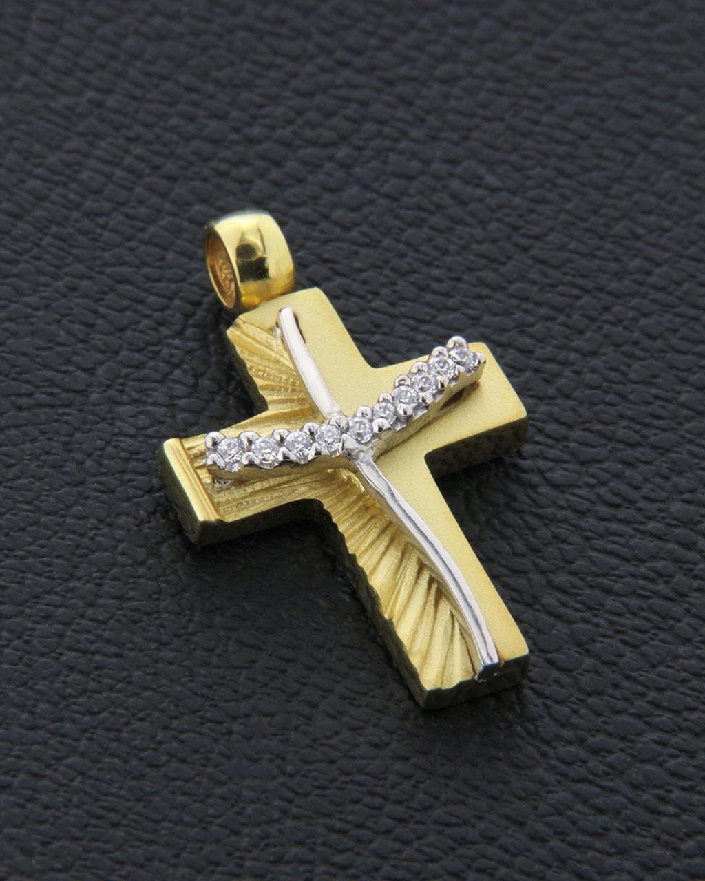 Σταυρός βαπτιστικός χρυσός & λευκόχρυσος Κ14   γυναικα σταυροί σταυροί χρυσοί