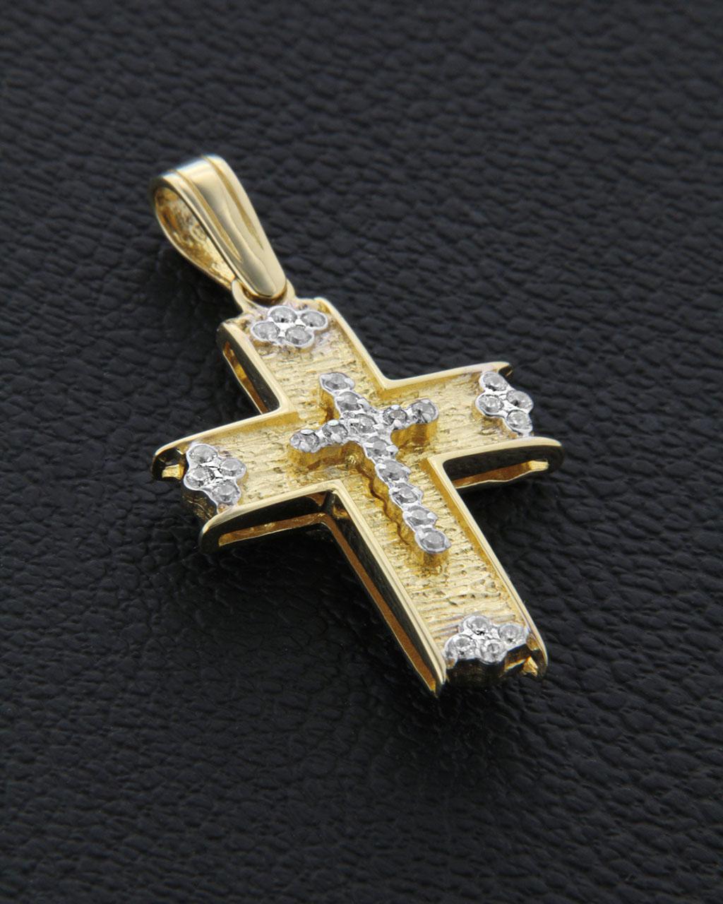 Σταυρός βαπτιστικός χρυσός & λευκόχρυσος Κ14 με Ζιργκόν δύο όψεω   παιδι βαπτιστικοί σταυροί βαπτιστικοί σταυροί για κορίτσι