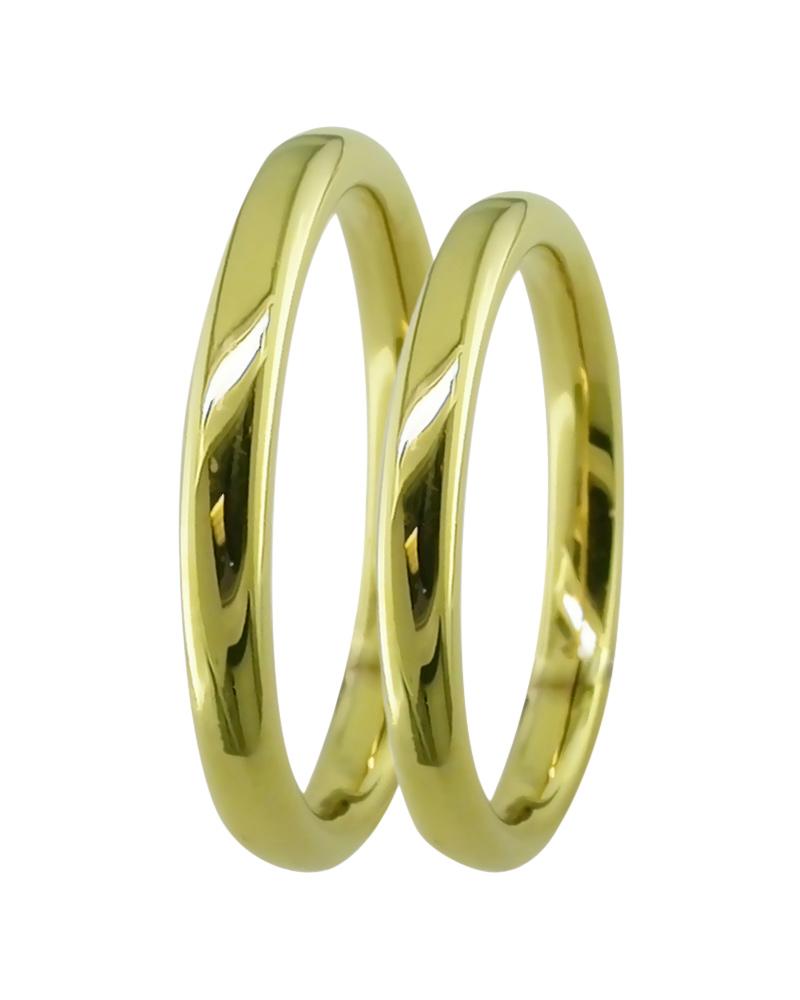 Βέρα γάμου σε ασήμι επιχρυσωμένη 925   γαμοσ βέρες γάμου   αρραβώνα βέρες ασημένιες