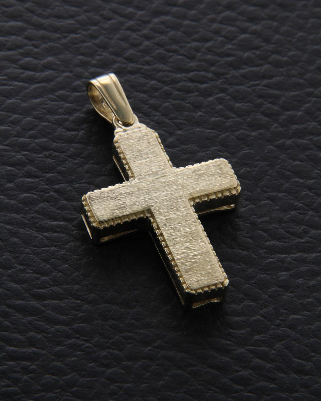 Σταυρός βαπτιστικός χρυσός Κ14 δύο όψεων   ανδρασ σταυροί ανδρικοί