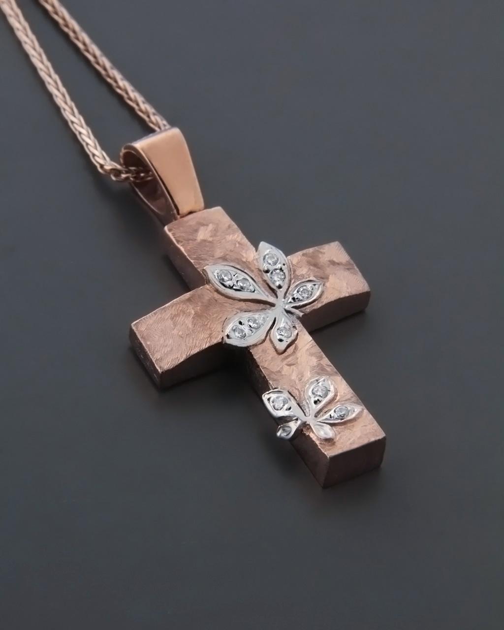 Σταυρός βάπτισης ροζ χρυσός & λευκόχρυσος Κ14 με Ζιργκόν   γυναικα σταυροί σταυροί λευκόχρυσοι