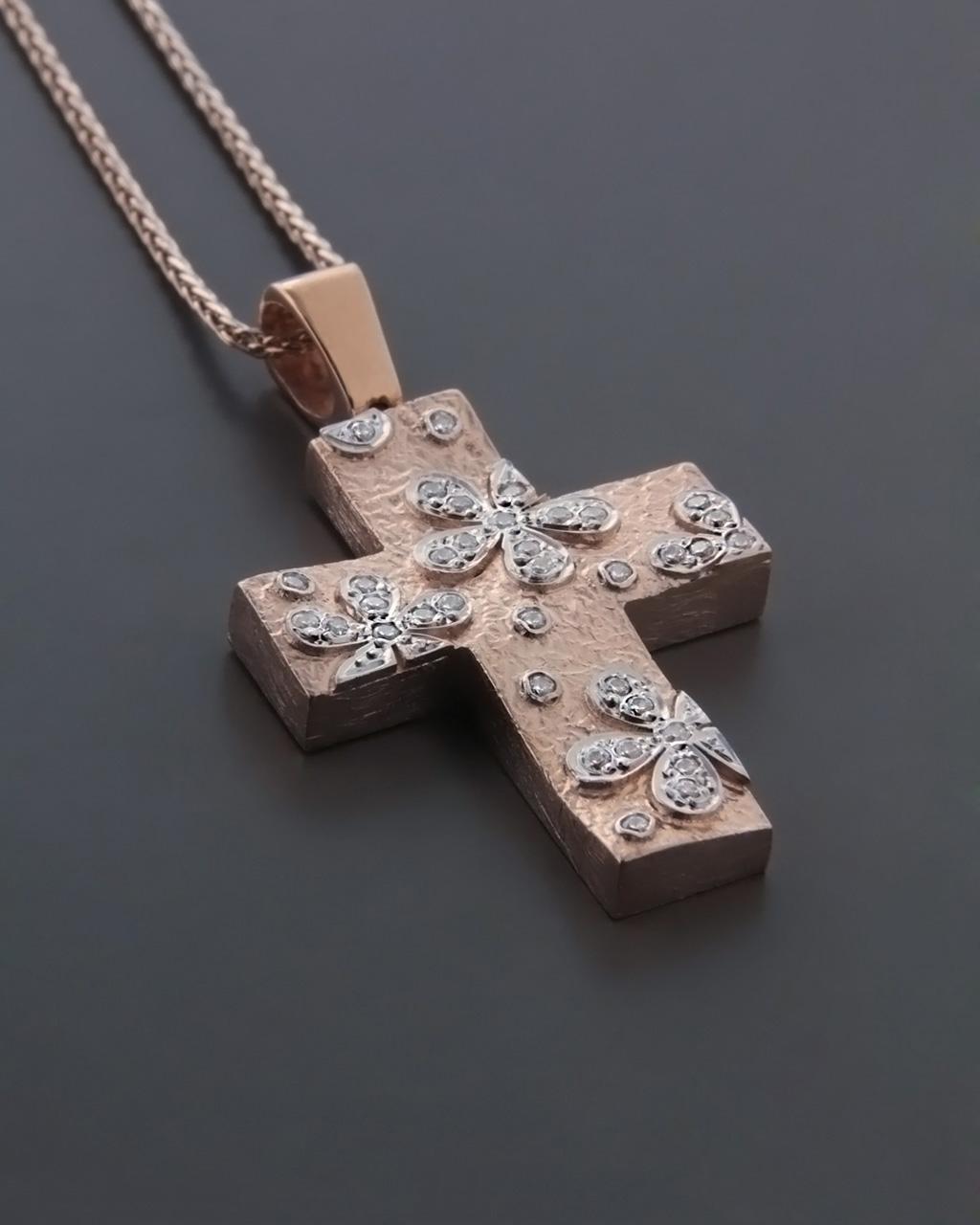Σταυρός βάπτισης ροζ χρυσός & λευκόχρυσος Κ14 με Ζιργκόν   παιδι βαπτιστικοί σταυροί βαπτιστικοί σταυροί για κορίτσι